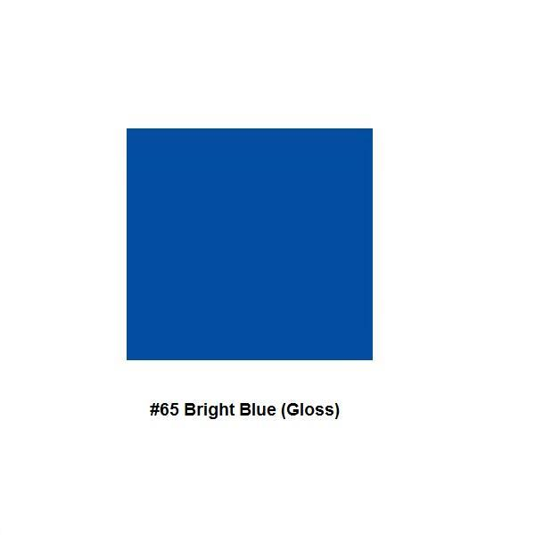 Mr. Color Opaque Enamel Paint for Metal: Blue Colourwave (Use Dropdown List to Select Colour)