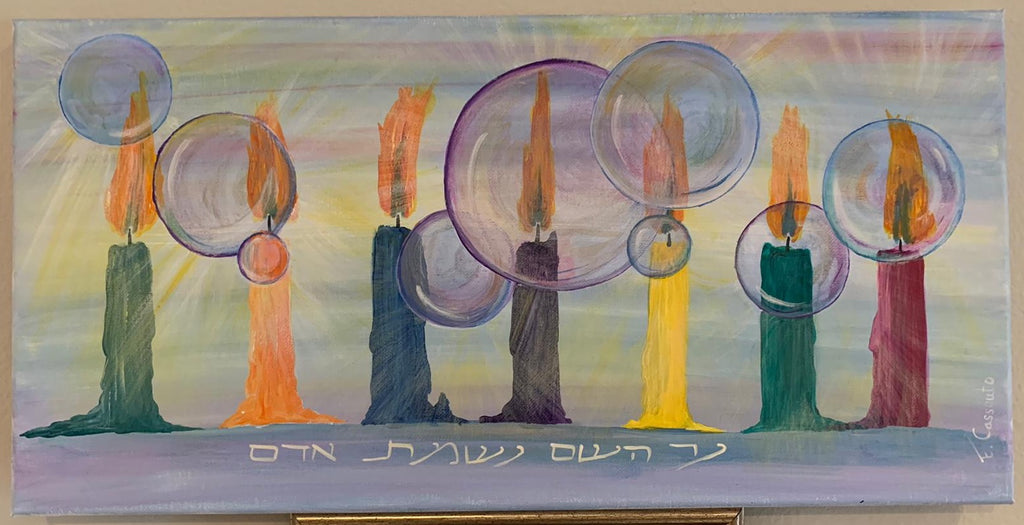 """Candles of God"" by Rebbetzin Eynav Cassouto"
