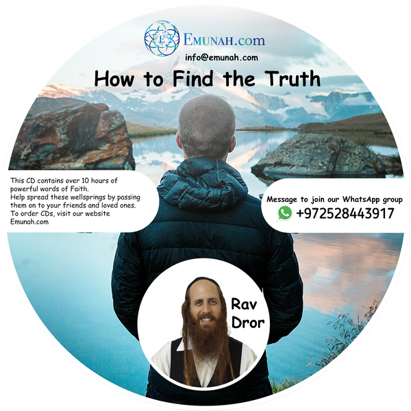 How to Find the Truth
