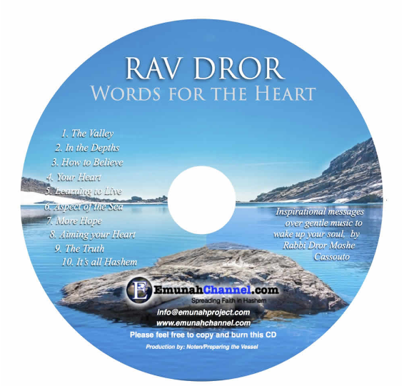 Words for the Heart CD