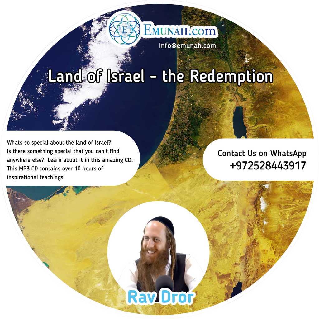 Land of Israel – the Redemption
