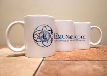 Emunah Coffee Mug