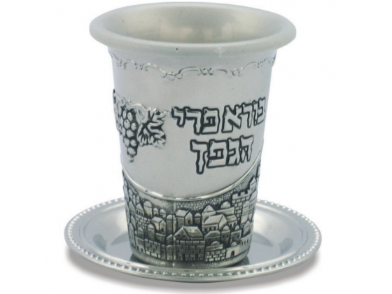 Kiddush Cup - Jerusalem and Blessing Over Wine
