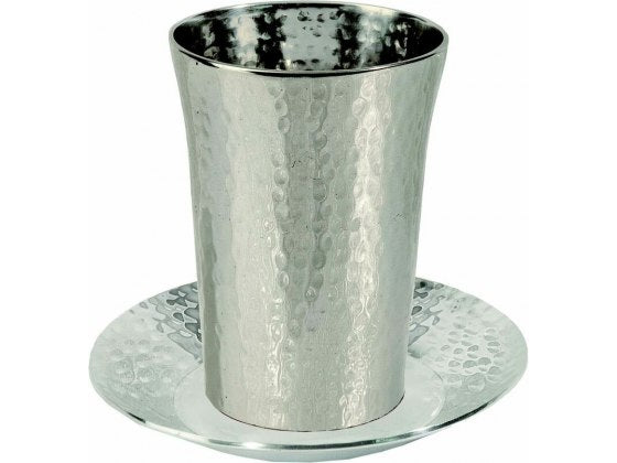 Kiddush Cup - Silver Plated Nickel