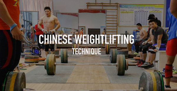 Chinese Weightlifting Technique & Mastery Training Book