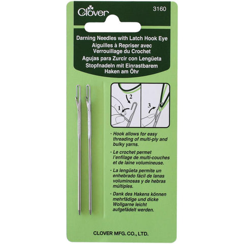 Clover Darning Needle Set with Latch Hook Eye