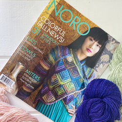 Noro Knitting Magazine - Issue 17