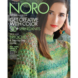 Noro Knitting Magazine - Issue 14