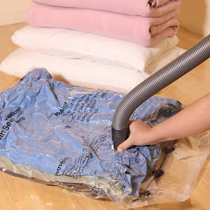 Simple Houseware Vacuum Storage Space Saver for Bedding, Pillows, Towel, Blanket, Clothes Bags