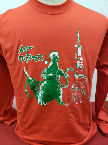 Christmas Kaiju - Giant Monster Fan Tee