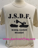 JSDF Maser Cannon Division hand-printed t-shirt -- Godzilla, Kaiju, Monster Movie - Aardvark Tees - Tees that Please