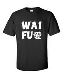 Waifu 愛 (Love) - Japanese Kana T-Shirt - Aardvark Tees - Tees that Please