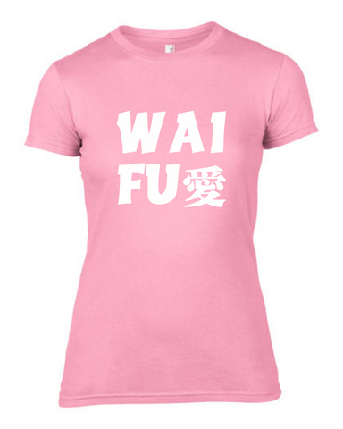Waifu 愛 (Love) - Japanese Kana T-Shirt - Aardvark Tees