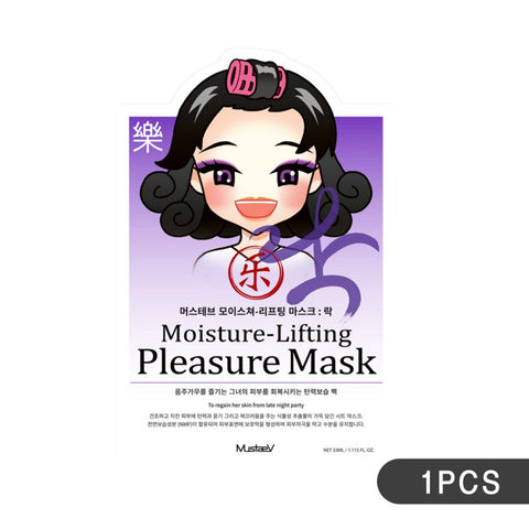MOOD THERAPY MASK - PLEASURE