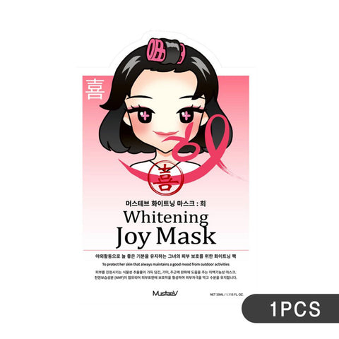 MOOD THERAPY MASK - WHITENING JOY