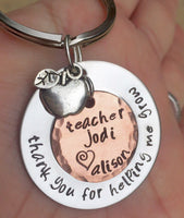 Teacher Gift, teacher gift, teacher appreciation, thank you for helping me grow, teacher key chain, teacher thank you gift - Natashaaloha, jewelry, bracelets, necklace, keychains, fishing lures, gifts for men, charms, personalized,