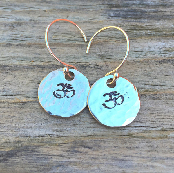 Yoga Earrings, Arrow Earrings, Bird Earrings, Handmade Earrings, Graduation Gifts, Hammered Earrings, Mothers Day Gifts, Natashaaloha - Natashaaloha, jewelry, bracelets, necklace, keychains, fishing lures, gifts for men, charms, personalized,