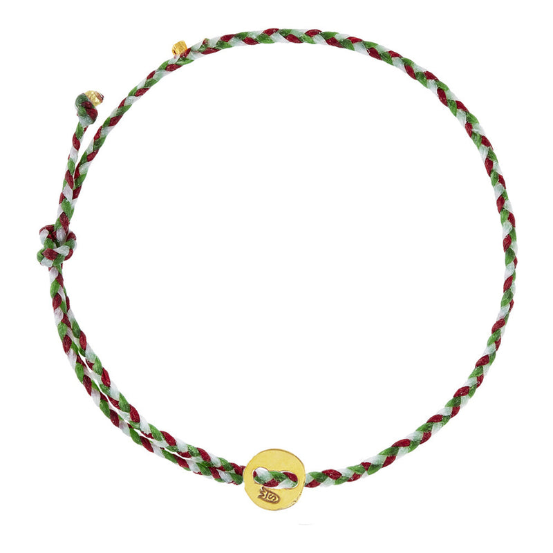 (2mm) Kelly Green, White, & Red Signature in Brass