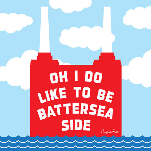 Exclusive hero design for Battersea Power Station