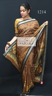 Pure Silk With Digital Print 1214