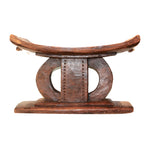 Iniva African Traditional Stool Akan I (Ivory Cost) Ashanti