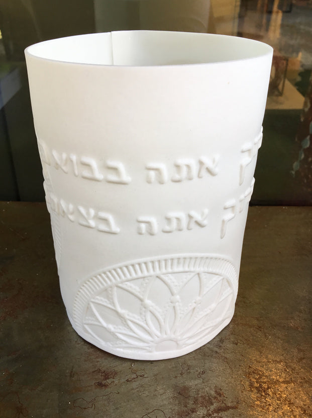Lisa Firer T-Light Holder Secred Hebrew ( By 1)
