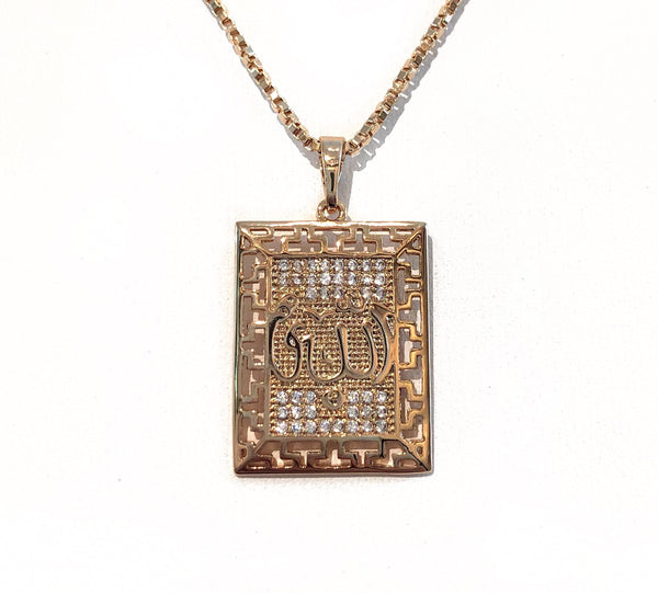 ALLAH SQUARE necklace