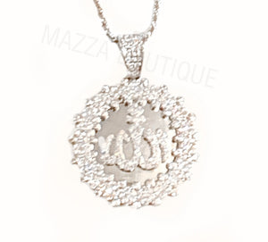 ALLAH AL AZIZ necklace