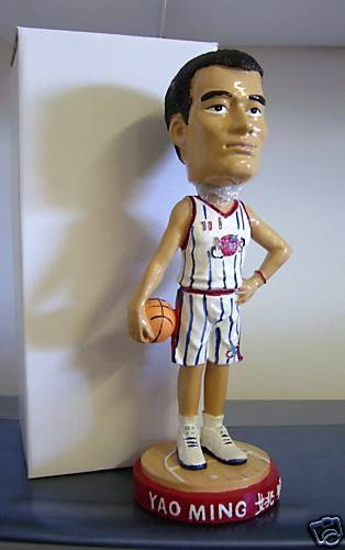 Yao Ming Houston Rockets 2003 SGA Extra Tall boble Houston Rockets Bobblehead