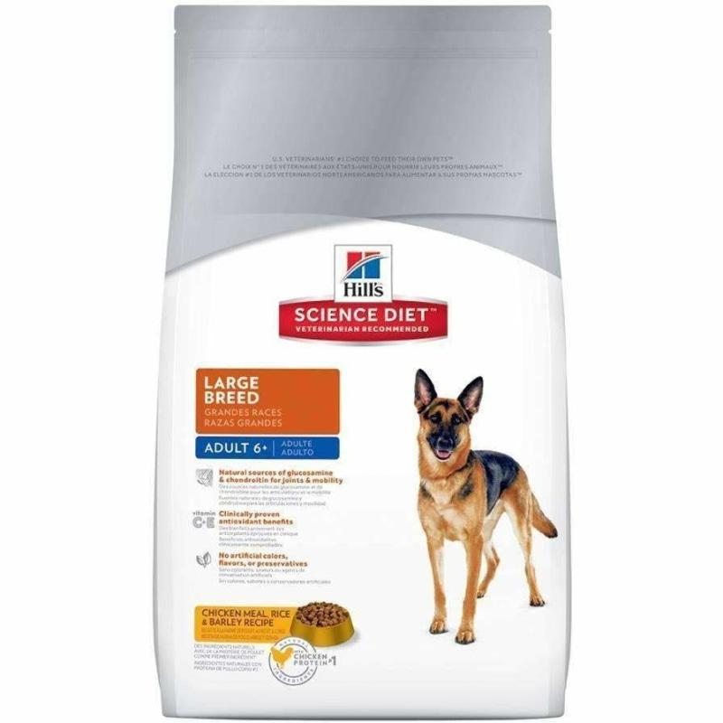 Science Diet Canine Senior Large Breed  Dog Food - PetMax