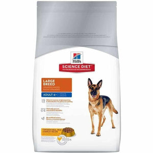 Science Diet Canine Senior Large Breed | Dog Food -  pet-max.myshopify.com