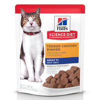 Hill's Science Diet Senior 7+ Canned Cat Food, Chicken, 79g pouch 79g 79g | Canned Cat Food Hills Pet Nutrition Canada Inc. -  PetMax.ca