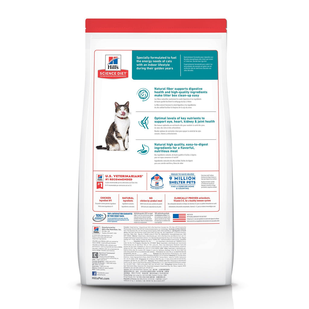 Science Diet Adult 11+ Chicken Recipe Dry Cat Food, 3.17 Kg Bag  Dry Cat Food - PetMax