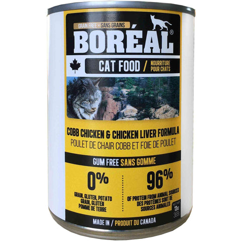 Boreal Canned Cat Food Adult Cobb Chicken & Chicken Liver, Canned Cat Food, Boreal Pet Food - PetMax Canada