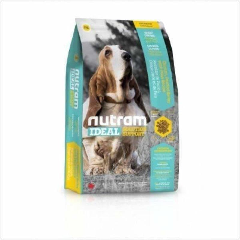 Nutram Dog Food Ideal Solutions Weight Control  Dog Food - PetMax