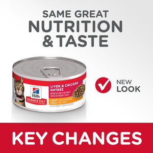 Hill's Science Diet Adult Light Liver & Chicken Canned Cat Food | Canned Cat Food -  pet-max.myshopify.com