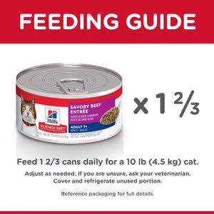 Hill's Science Diet Adult 7+ Savory Beef Canned Cat Food - Case of 24 | Canned Cat Food -  pet-max.myshopify.com