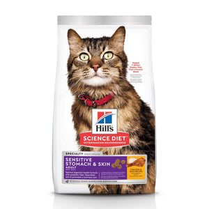 Science Diet Cat Food Adult Sensitive Stomach  Dry Cat Food - PetMax