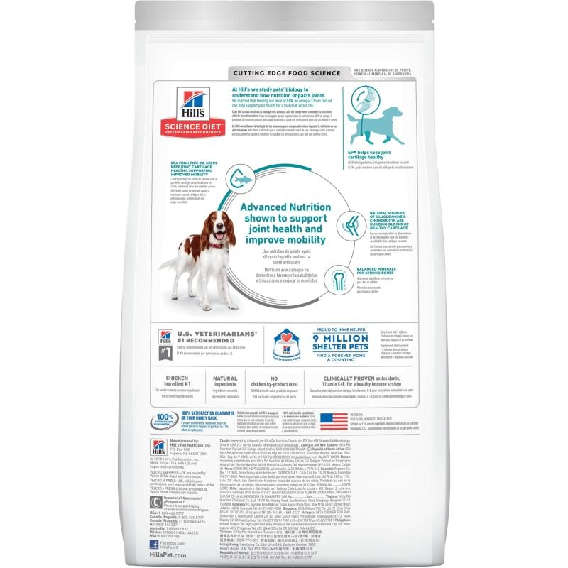 Science Diet Canine Adult Healthy Mobility  Dog Food - PetMax