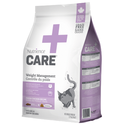 Nutrience Care Cat Food Weight Management  Dry Cat Food - PetMax
