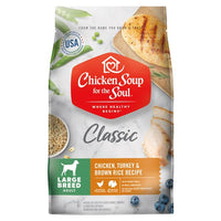 Chicken Soup Dog Food Adult Large Breed  Dog Food - PetMax