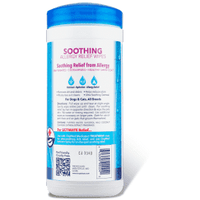 Tropiclean Oxy Med Soothing Relief Wipes  Grooming - PetMax