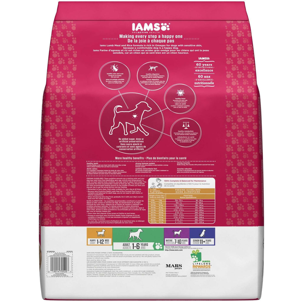 Iams Dog Food Adult Lamb & Rice | Dog Food -  pet-max.myshopify.com