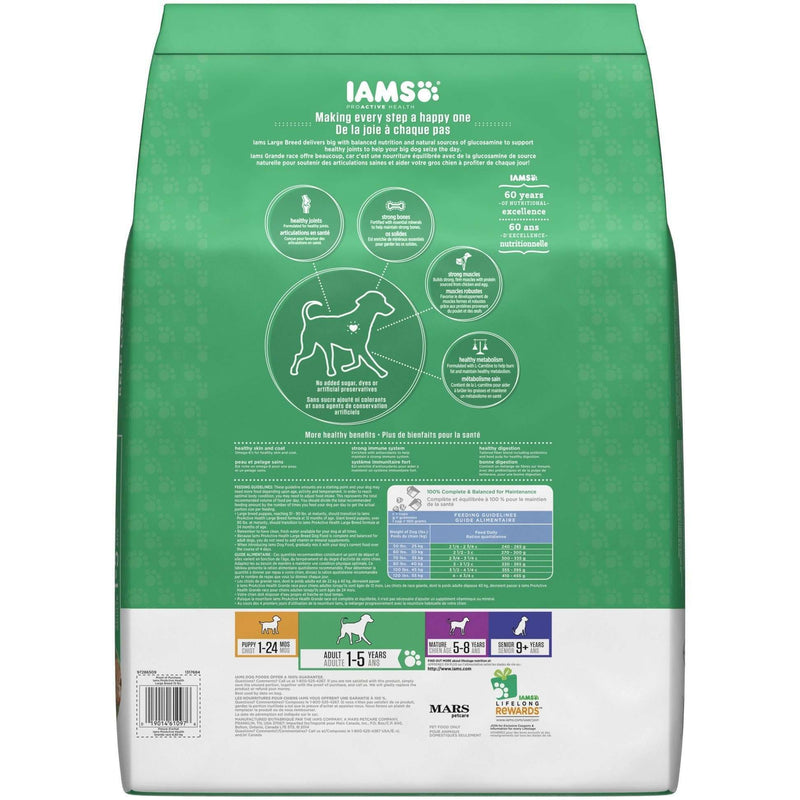 Iams Dog Food Adult Large Breed | Dog Food -  pet-max.myshopify.com