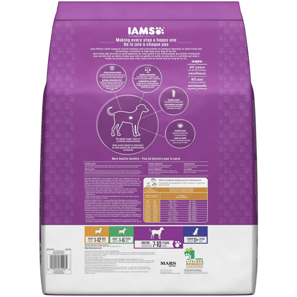 Iams Dog Food Mature Adult | Dog Food -  pet-max.myshopify.com
