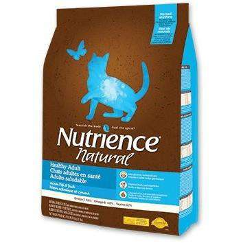 Nutrience Natural Cat Food Adult Ocean Fish & Duck, Dry Cat Food, Nutrience Pet Food - PetMax