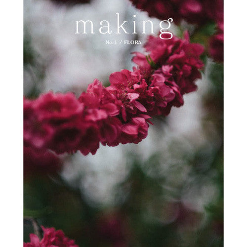 Making Magazine No. 1 / FLORA