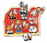 Melissa and Doug Large Farm Jumbo Knob Puzzle - 8 pieces