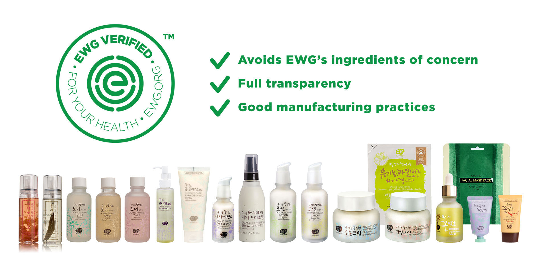 Whamisa is now BDIH Certified & EWG Verified™