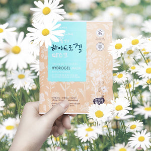 Biodegradable Sheet Masks